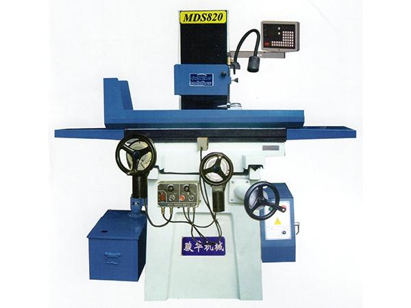 卧轴矩台数显电动平面磨床MDS820