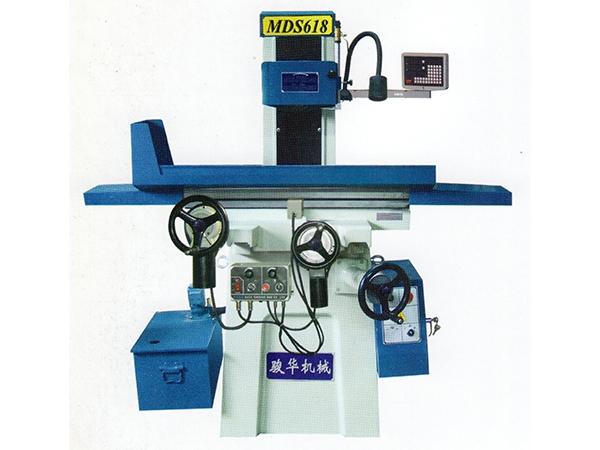 卧轴矩台数显电动平面磨床MDS618